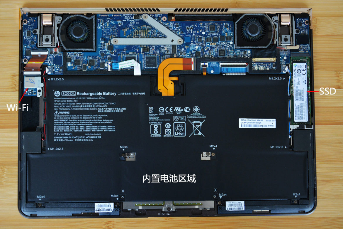 inside-the-hp-spectre-13-laptop-ssd-_-wifi-card