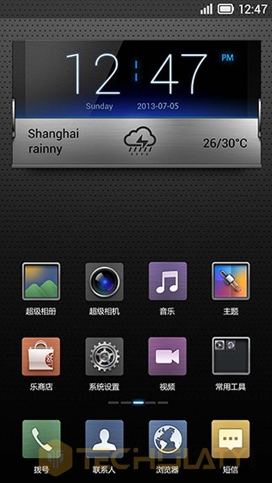 An image of a Lenovo Vibe UI Theme For The Lenovo A7000.